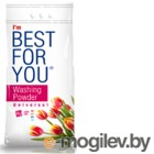 BEST FOR YOU 474000, 3 ��