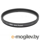 Marumi DHG Lens Protect 72mm