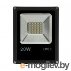 SWGroup FL-SMD-20-WW 3000К