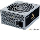 Chieftec 650W active PFC v2.3 140mm fan (APS-650SB) Retail