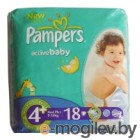 Подгузники. PAMPERS Active Baby Maxi Plus 4+ 9-16 кг 18шт