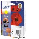 Epson Original T17044A10 Expression Home XP желтый