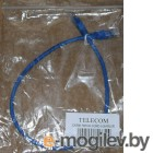 Patchcord molded 5E Copper 0.5m blue