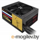 Thermaltake Volga 1000W (W0429RE) v2.3 Retail
