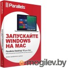 ПО Parallels Desktop 10 for Mac Retail Box (PDFM10L-BX1-CIS)