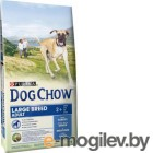 Dog Chow Adult Large Breed � �������� �������������� (14 ��)