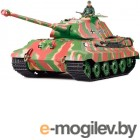Heng Long Танк German King Tiger 3888-1