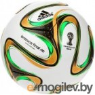 Adidas Brazuca Final OMB G84000