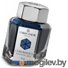 Carandache CHROMATICS Magnetic Blue 8011.149 Blue (50мл)