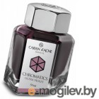 Carandache CHROMATICS Ultraviolet 8011.099 Purple (50мл)