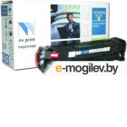 NV-Print аналог CC532A/Cartridge718 Yellow для  hp  ColorLaserJet  CP2025/CM2320mfp,Canon  LBP-7200С,MF8330