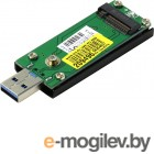 Espada 7011U3 M2(NGFF)  to  USB3.0 Adapter