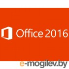 Office MAC ��� ���� � ����� 2016