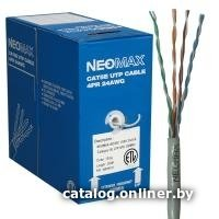 Cable UTP 5e level (305m) Taiwan (Neomax) 10101  200 mHz   (Медный)