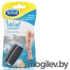 Насадки роликовые Scholl 3018018 для электрической пилки