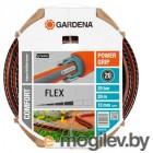 Шланг поливочный Gardena Flex 18033-20