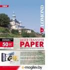 Термотрансфер Lomond Laser transfer paper (0807335)