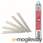 Лезвия для канцелярского ножа Deli E2012 0.9см сталь
