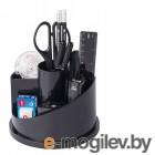 Deli E38250A (15 предметов) черный