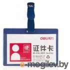 Deli E5742 54х90мм горизонтальный зажим вращающийся полипропилен синий (упак.:50шт) пластиковая коробка