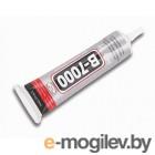 Клей герметик B-7000 для приклеивания сенсоров, дисплеев (110 ml)