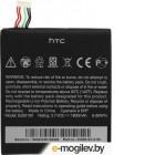 аккумулятор для HTC One X Li1800
