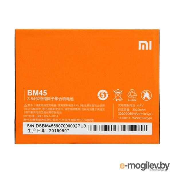 аккумулятор для Xiaomi для Redmi Note 2