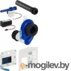 Комплект привода смыва для писсуара Geberit HyTronic 116.010.00.1