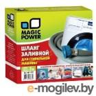 Magic Power MP-622 Шланг заливной сантехнический для стиральных машин, 3 м