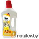 Magic Power МР-650 Средство против накипи с лимонной кислотой для стиральных машин