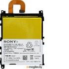 Аккумулятор Sony Xperia Z1 (С6903)