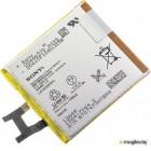 Аккумулятор для Sony Xperia Z