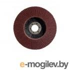 Круг лепестковый 115х22.2 мм K120 плоский STANDARD FOR METAL BOSCH (2608603715)