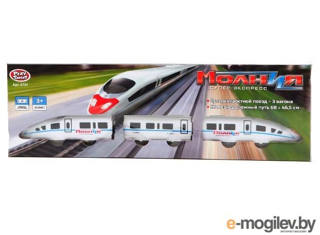 Железная дорога детская Play Smart Паровоз Молния супер-экспресс 0731