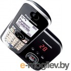 Panasonic KX-TG6821RUM gray metallic