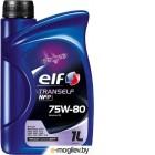 ELF 75W80 TRANS NFP 1L МАСЛО ТРАНСМИССИОННОЕ  API GL4+ Для КПП RENAULT PХХ, Nissan P