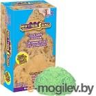 Набор игровой для лепки кинетический песок 800грамм Зелёный (MS-800G Green)