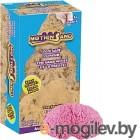 Кинетический песок Розового цвета 800 грамм (MS-800G Pink)