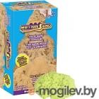 Живой кинетический песок Светло Зелёный 800 грамм (MS-800G Light green)