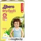 Libero Dry Pants 6 Extra Large 46шт