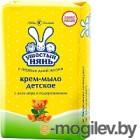Крем-мыло детское Ушастый нянь с алоэ-вера и подорожник/4*100г