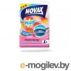 Губка кухонная для тефлона 1шт/уп NV Plus (Материал: Пенополиуретан + фибра. Цвет: Трехцветная . Размер единицы: 100 x 69 x 40 мм) (5479NVP) (NOVAX)