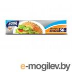 Пакетики для завтраков 50 шт с клипс. NV (Упаковка: Коробка. Материал: HDPE. Размер единицы: 17 х 30 см. Толщина: 10 мкм) (9538NV) (NOVAX)