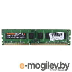 Atermiter DDR3-1600 4Gb PC-12800