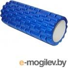 Валик для фитнеса Bradex Туба SF 0064 синий