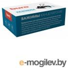 Зажимы Buro 065000601 сталь 51мм черный