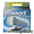 Сменные кассеты Gillette Mach3 Turbo Алоэ 12шт