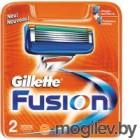 Сменные кассеты Gillette Fusion 2шт