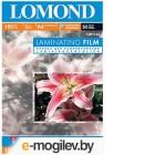Пленка Lomond Laminating Film A4 100мкм 100л (1301142)