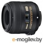 Nikon AF-S DX NIKKOR 40mm f/2.8G ED